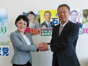 社会民主党愛媛県連合